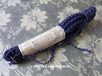 19世紀末 アンティーク シルク製 トリム 深紫 NOUVEAUTE