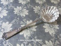19世紀末 アンティーク シルバー製 シュガースプーン 花模様 シルバー950