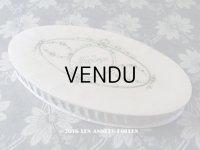 アンティーク ドラジェのボックス 薔薇のガーランド マリアージュのお菓子箱 結婚式 MARIAGE - AU FIDELE BERGER VICHY -