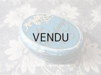 アンティーク プランタン 花かごのメタル缶 - AU PRINTEMPS PARIS -