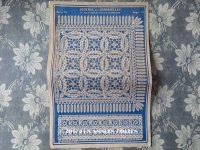 19世紀末 アンティーク クロシェレース 図案 - JOURNAL DES DEMOISELLES -