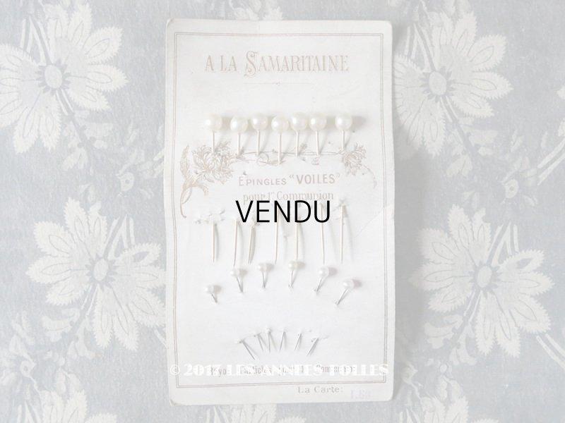 """画像1: 1900年代 アンティーク パールのエパングル コミュニオンのヴェール EPINGLES """"VIOLE"""" POUR 1er COMMUNION - A LA SAMARITAINE -"""