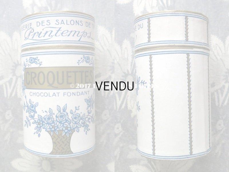 画像2: 1920年代 アンティーク プランタン チョコレートの紙箱 CROQUETTES CHOCOLAT FONDANT - CONFISERIE DES SALONS DE THE DU PRINTEMPS -