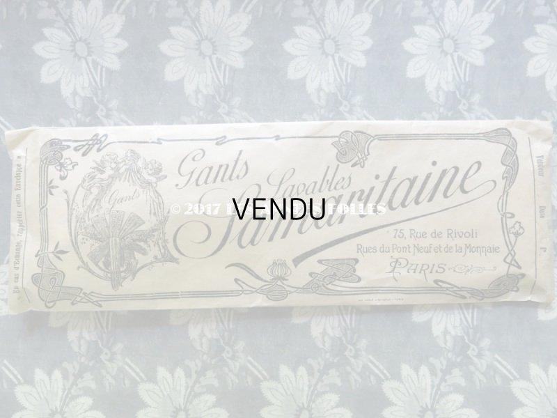 画像2: 未使用 1900年代 アンティーク 天使の紙袋入り ロンググローブ 本革 オフホワイト レザー 手袋 GANTS LAVABLES SAMARITAINE - GRANDS MAGASINS DE LA SAMARITAINE -