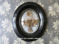 1883年 アンティーク ルリケール 聖遺物のガラスドーム 木製フレーム
