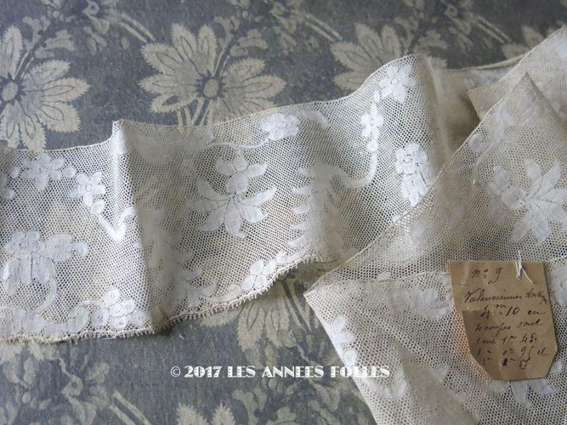 画像1: 18世紀 アンティーク 手編みの ヴァランシエンヌレース 花模様