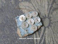 アンティーク ドール用 6.5mm マザーオブパール製 ボタン シェルボタン 7ピース