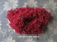 【 2017クリスマスセール対象外 】 1920年代 アンティーク  刺繍用 シルクベルベットの紐  シルク製 シェニール糸 赤 ワインレッド 約30m