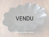 19世紀 アンティーク ナポレオン3世時代 パピエマシェの トレイ 水玉模様 コルベイユ