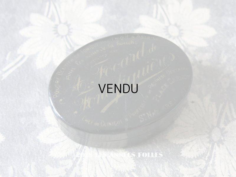 画像1: 19世紀 ナポレオン3世 アンティーク ソープボックス パピエマシェ