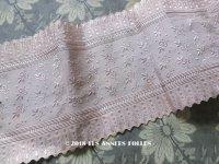 19世紀末 アンティーク シルク製 ジャガード織 幅広リボン スモーキーパープル  69cm