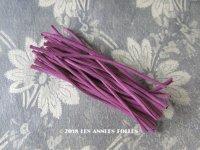 1930年代 アンティーク コサージュ用 茎 赤紫 24ピース 9.2〜9.3cm