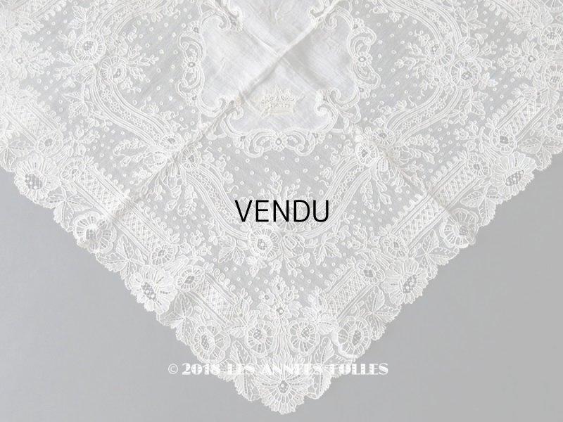 画像1: 19世紀 アンティーク ポワンドガーズのレース  結婚式のハンカチ 王冠の刺繍 【 ポワン・ド・ガーズ 】