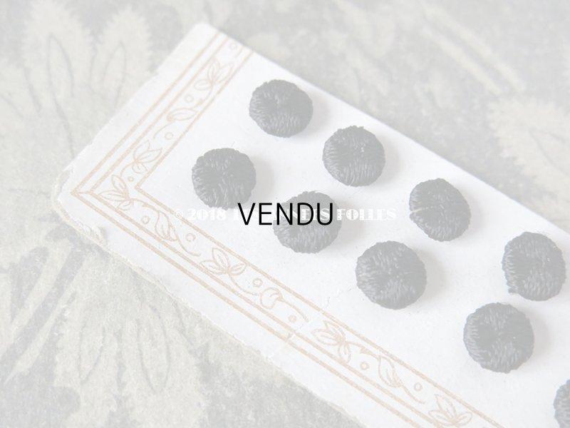 画像3: アンティーク ドール用 シルク製 くるみボタン 極小 8mm 10ピースのセット 黒