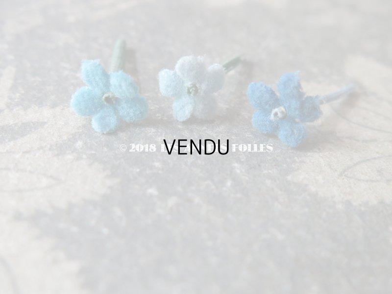 画像2: アンティーク コサージュ材料 勿忘草の花びらのセット 3色のブルー 茎付き