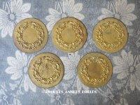アンティーク  ロカイユ装飾のオーナメント 5ピースのセット