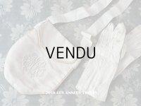 アンティーク モノグラム刺繍入り  オモニエール & 白レザーグローブのセット