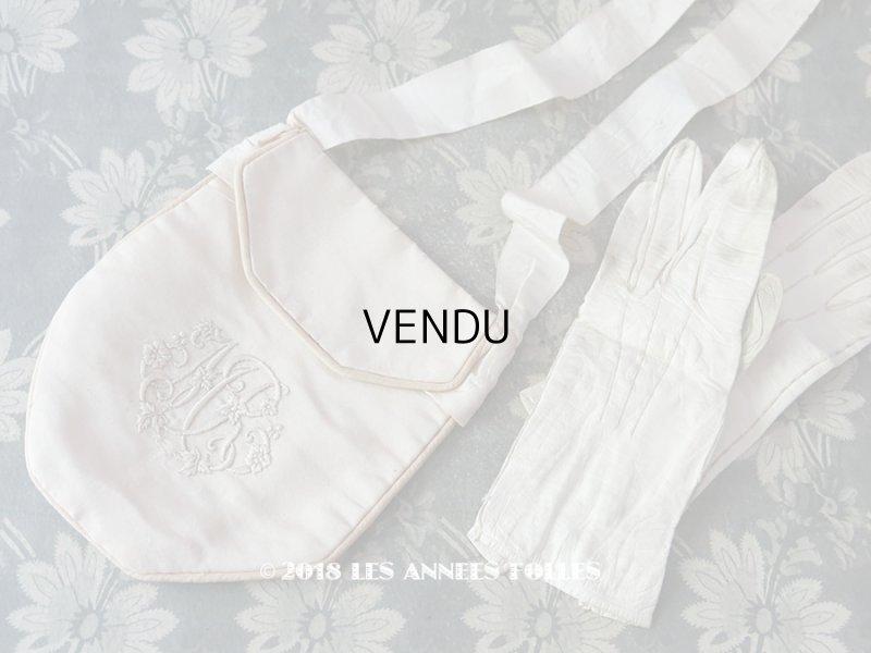 画像1: アンティーク モノグラム刺繍入り  オモニエール & 白レザーグローブのセット