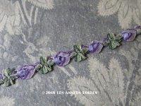未使用 アンティーク ロココトリム 紫の薔薇 ロココリボン