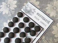 19世紀末 アンティーク  シルク製 くるみボタン 16mm  30ピース 黒&ブラウン ダミエ柄