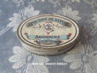アンティーク ソープボックス  POUDRE DE SAVON  - COSMYDOR -