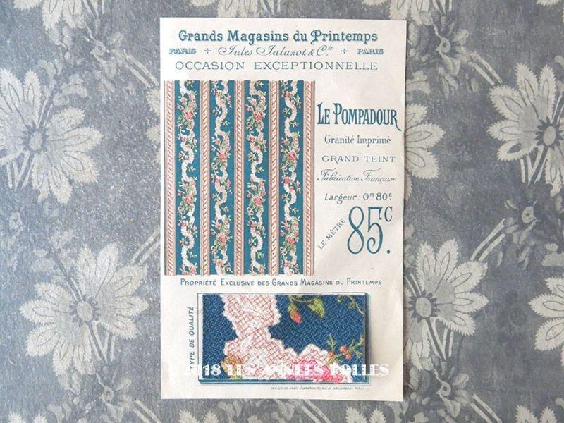 画像1: アンティーク プランタン 薔薇のガーランド 生地見本 LE POMPADOUR - GRANDS MAGASINS DU PRINTEMPS -