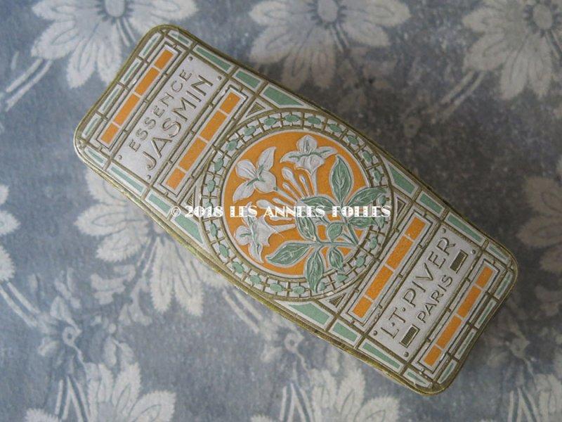 画像2: アンティーク パフュームボックス ジャスミン ESSEANCE JASMIN - L.T.PIVER -