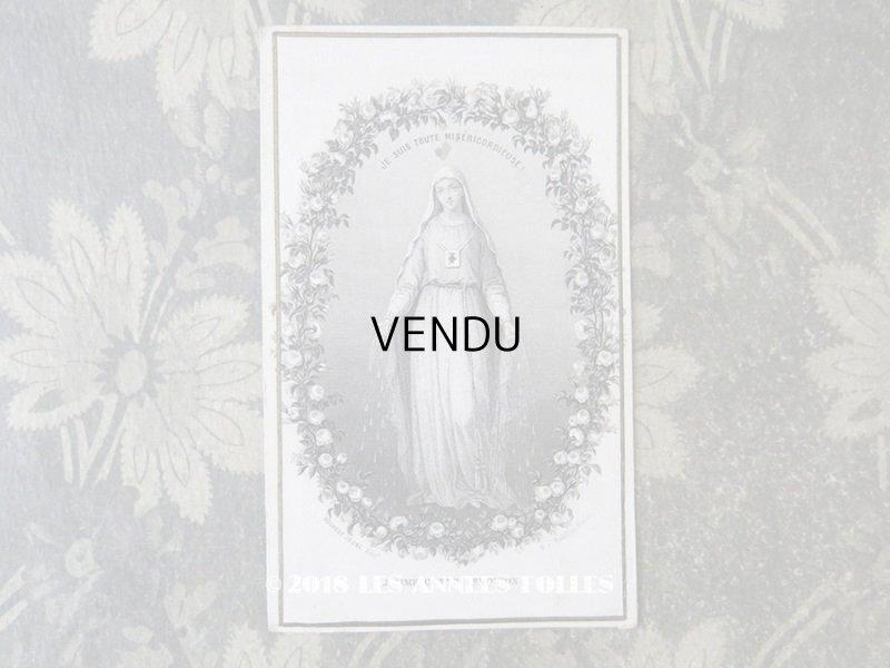 画像1: アンティーク  ホーリーカード 聖母マリアと薔薇のリース