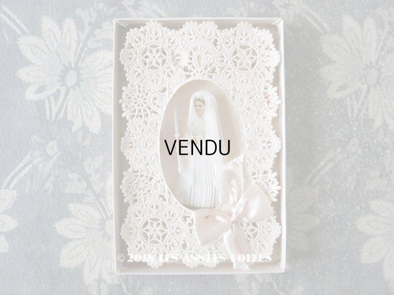 画像1: アンティーク  初聖体 立体のカニヴェ コミュ二オンの少女