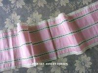 【クリスマスセール2018対象外】 19世紀 アンティーク シルク製 リボン  ピンク 79cm 14.1cm幅
