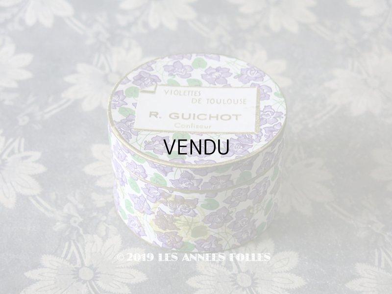画像1: アンティーク 菫の砂糖菓子の紙箱 VIOLETTES DE TOULOUSE