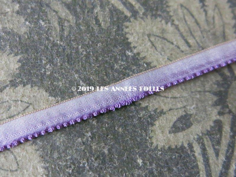 画像4: 19世紀末 アンティーク  極細 シルク製 フリル付 トリム  6mm幅 薄紫