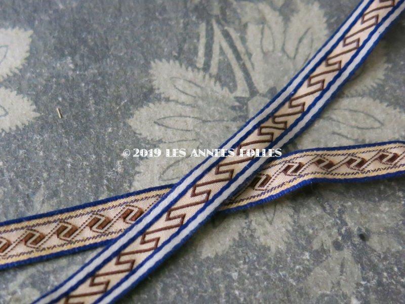 画像4: 19世紀 アンティーク リボン ダブルフェイス ブルーの縁取り&ブラウンの幾何学模様 1.7m 9mm幅