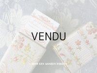 19世紀末 アンティーク メゾン 【 DUVELLEROY(デュヴェルロワ)】  のエヴァンタイユ(扇)のシルクボックス 花模様