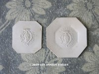 アンティーク カルノー家の紋章 CARNOT