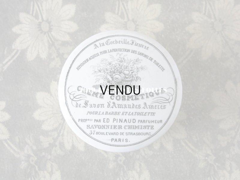 画像2: アンティーク クリームポット CREME COSMETIQUE DE SAVON D'AMANDES AMERES - ED.PINAUD PARIS -