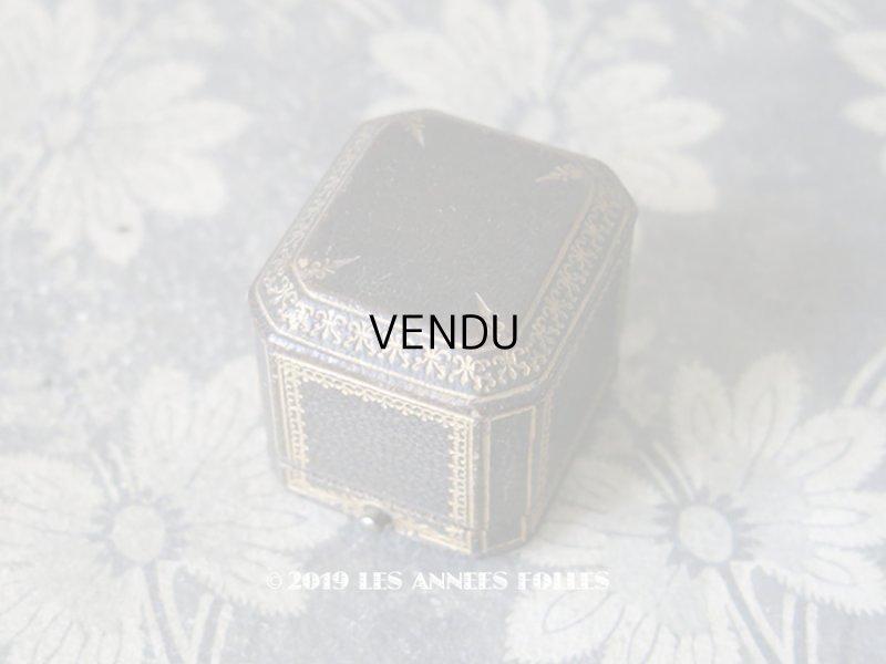 画像1: アンティーク 本革製 ジュエリーボックス 金彩入り ダークグリーン リングボックス