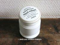 アンティーク GELLE FRERES のクリームポット セラミック製  - GELLE FRERES PARIS -