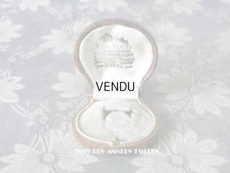 画像1: 19世紀 アンティーク 本革製 ジュエリーボックス 金彩入り ブラウン リングボックス
