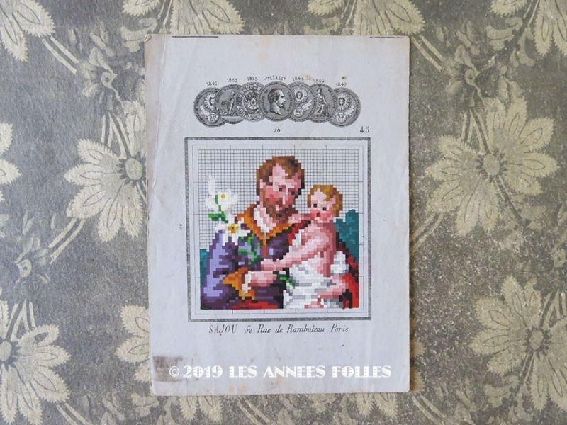 画像1: 19世紀 アンティーク SAJOU クロスステッチの図案 幼いキリスト  - MAISON SAJOU -