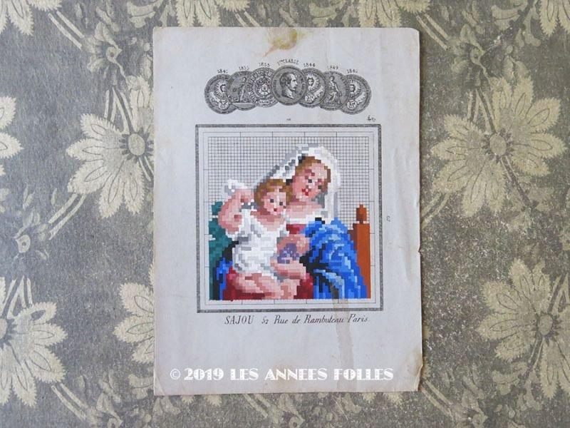 画像1: 19世紀 アンティーク SAJOU クロスステッチの図案 聖母マリアと幼いキリスト  - MAISON SAJOU -