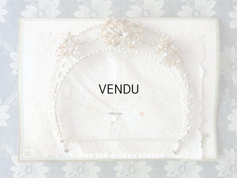 画像1: 未使用 アンティーク 台紙付 ワックスフラワーのヘッドリース パール加工 ウェディング 結婚式 ティアラ