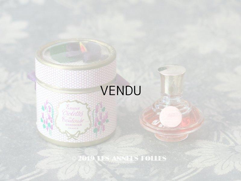 画像1: アンティーク とても小さな 菫のパフュームボックス&ボトル ESSENCE VIOLETTE DE TOULOUSE - BERDOUES FRANCE -