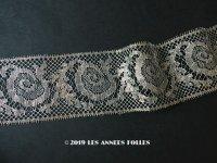 1920年代 アンティーク メタルレース  アールデコ シルバー 薔薇模様