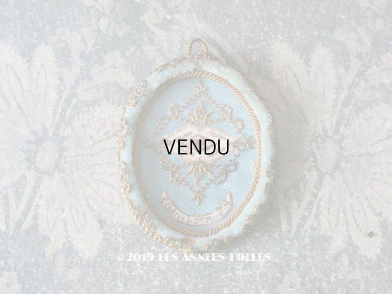 画像1: 19世紀 アンティーク ルリケール 聖遺物のペンダント Cendre de Ste Marguerite  聖人の遺品