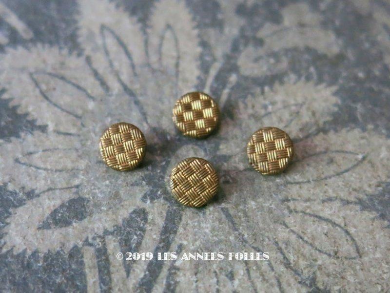 画像1: 【9周年セール対象外】 アンティーク 極小 格子柄のボタン 6.5mm 4ピースのセット