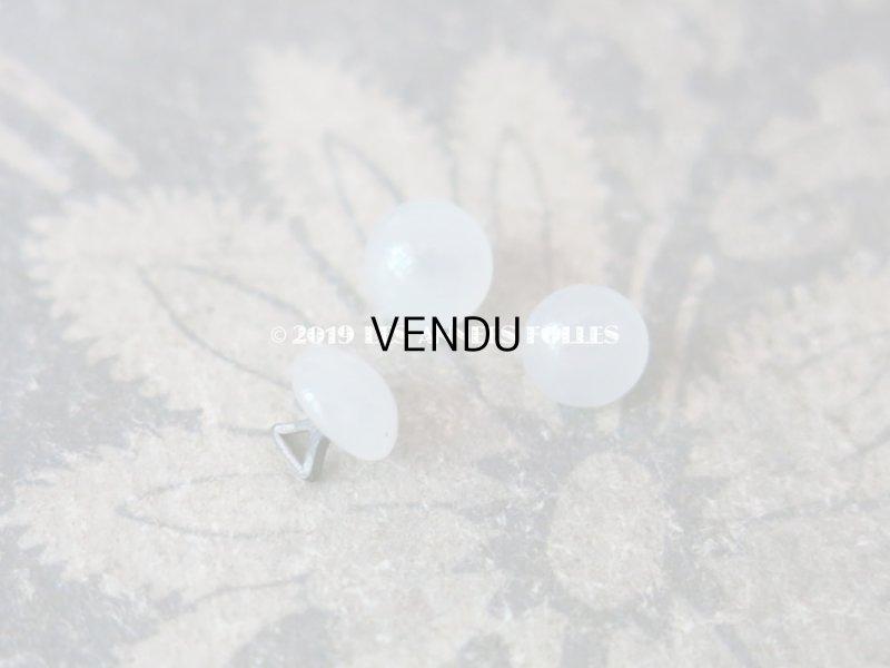 画像2: 【9周年セール対象外】 アンティーク 極小 ミルクグラスのボタン 6.5mm  3ピースのセット