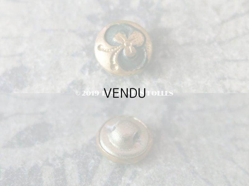 画像2: 【9周年セール対象外】 アンティーク 極小 クローバーのメタルボタン 7.5mm
