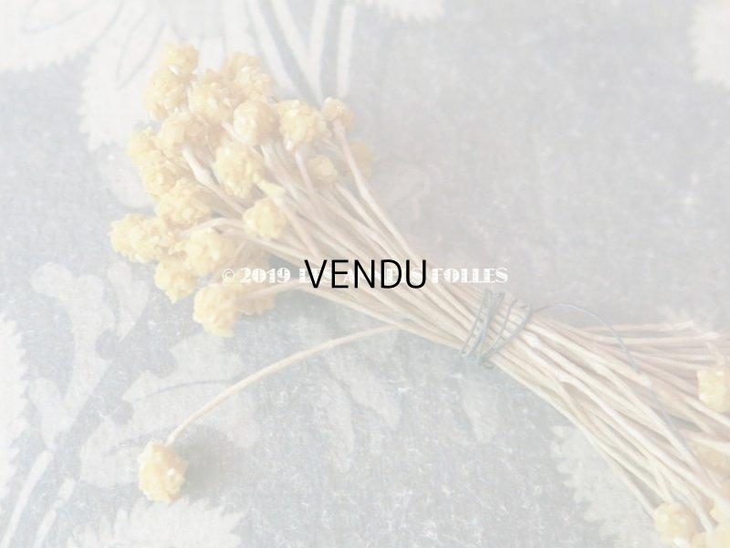 画像2: 【9周年セール対象外】 アンティーク ペップ コサージュ用 花芯 スモーキーイエロー
