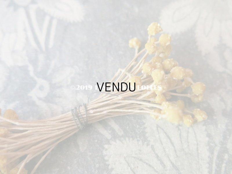 画像3: 【9周年セール対象外】 アンティーク ペップ コサージュ用 花芯 スモーキーイエロー